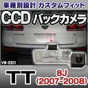 RC-VW-ES11 SONY CCD バックカメラ Audi アウディ TT 8J 2007-2008 9944 純正ナンバー灯交換タイプ (バックカメラ 自動車 用品 くるま アウディ 通販 楽天)