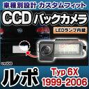 ■RC-VWD08■Golf Mk5/ゴルフ5(A5/1K/2004-2009) ■VW/フォルクスワーゲン車種別設計CCDバックカメラキット■純正ナンバー灯交換タイプ■(バックカメラ VW 自動車 用品 くるま 通販 楽天)