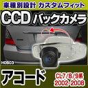 RC-HOB03 HONDAホンダ車種別設計CCDバックカメラキット Accord アコード(CL7 8 9系 2002-2008) ナンバー灯交換タイプ(バックカメラ キ..