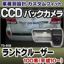 RC-TO-E02 CCD バックカメラ TOYOTA トヨ...