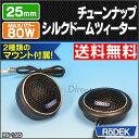 ������̵���� �� RO-RS125 �� 25mm���塼��ʥåץ��륯�ɡ���ĥ������� �� ��ξ���������ײ衪�ޥ����2����° �� (RoDEX / ���������ǥ��� / ���ԡ����� ...