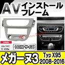 CA-RE11-418A Renault/ルノ- AVインストールキット■1DIN■MeganeIII メガーヌ3(2008以降 H20以降)ナビ取付フレーム(オーディオ取付フレーム AVインストール/ナビゲーション )