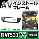 WI-FI53-145BK AVインストールキット ナビ取付 フレーム フィアット 500 2007〜 ブラック 1DIN FIAT 500(オーディオ取付フレーム ナビフレーム AVインストール ナビゲーション カーアクセサリー パーツ ナビ取付けキ)
