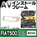 WI-FI53-146WH AVインストールキット ナビ取付 フレーム フィアット 500 2007〜 ホワイト 1DIN FIAT 500(オーディオ取付フレーム ナビフレーム AVインストール ナビゲーション カーアクセサリー パーツ ナビ取)