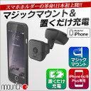 期間限定特価 iPhone6プラス対応 スターターキット M...