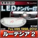 ■LL-RE-C01■Clio II Lutecia ルーテシア(1998-2005)■LED ナンバー灯 LED ライセンス ランプ RENAULT ルノー■(カー アクセサリー ドレス..