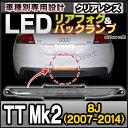■LL-AU-BUA01■AUDI アウディ専用 LED リアフォグ&バックランプ■Audi アウディ TT Mk2 8J (2007-2014)■高輝度8LED採用■(LED Audi リアフォグ ストップランプ サードランプ バックランプ 純正交換)