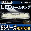 LL-BM-RLG01 5シリーズ F10 F11 F07G...