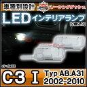 LL-CI-CLA02 C3 I(2002-2009) シト...