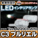LL-CI-CLA04 C3プルリエルPluriel(200...