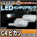 LL-CI-CLA08 C4ピカソPicasso(2007-...
