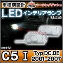 LL-CI-CLA09 C5 I(2001-2007) シト...