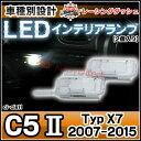 LL-CI-CLA11 C5(X7 2010以降) シトロエ...
