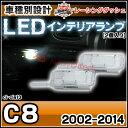 LL-CI-CLA13 C8(2002-2010) シトロエ...