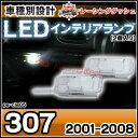 LL-PE-CLA05 307(T5前期 2001-2005...