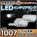 LL-PE-CLA14 1007(A08 2004-2009...