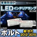 ■LL-GM-TLA04■LEDインテリアランプ 室内灯■GM Chevrolet シボレー Volt ボルト (2011-2015)■(LED カーテシー ルームランプ トランクルーム 荷物室 ランプ ルーム ライト General Motors )