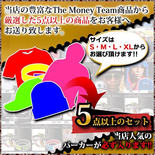 HB-002 THE MONEY TEAM T...の紹介画像3