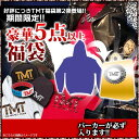 【HB-002】THE MONEY TEAM TMT 福袋第...