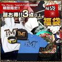 【HB-001】THE MONEY TEAM TMT福袋(フ...