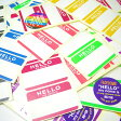 【7色70枚セット】FADEBOMB-7Color-Hello Name Badge Label『HELLO my name is』名札ラベル宛名シール【RCP】【クロネコDM便OK】