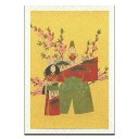 グリーティングカード 和風 雛 祭(ひな まつり)【FGA-...