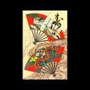 ウェディング カード 和風 婚礼 メッセージカード 【F30-58W】扇面 姫 和柄 結婚祝い グリーティングカード 福井朝日堂 京都