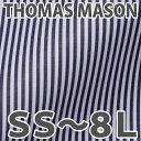 ショッピングクールビズ [SS〜8L]トーマスメイソン 日本製 オーダーシャツ メンズ ビジネスドレスシャツ (Thomas Mason)オーダーメイド シャツ/綿100% 長袖 半袖 クールビズ スリム 大きいサイズ パターン カスタマイズ ワイシャツ ブルー-ストライプ 707