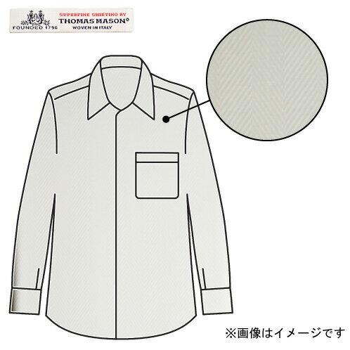 [世界最高品質]トーマスメイソン(Thomas Mason)で作るオーダーシャツ メンズ ビジネス ドレスシャツ ヘリンボン(織縞)-ホワイト 723 父の日 母の日 クールビズ