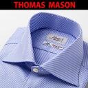 [国内縫製]トーマスメイソン(Thomas Mason)で作る