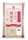 《玄米みそ 500g》秋田県産発芽玄米 国産大豆 健康 体に優しい 中甘口