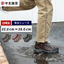 【SALE☆50%OFF!】レインシューズ メンズ トレッキ...