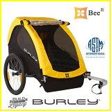 【送料無料】Burley Bee-チャイルドトレーラー<ビー・>【2人乗り】【けん引専用】【クラス最軽量】