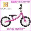 【即納】ストライダーより高性能。プレミアム・バランスバイク、Burley MyKick™ (カラー:コットン・キャンディー・ピンク)Bike Fri...