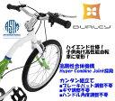【即納】Burley Plus™ -自転車に変形する前輪ユニット。ハイエンド高級自転車に変形完了!
