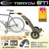 【即納】トラヴォイ-STI<Burley Travoy 2017 STI>プレミアム・サイクルトレーラー(色:イエロー)シュワルベを履いた弊社オリジナル)対荷重27kgまで、コンパクト折畳。走行安定性・追従性が違います。保証3年ユーロバイク展金賞受賞作品。