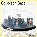 コレクションケース フィギュアケース ミニカーケース ディスプレイケース 伊勢藤 ISETO H101台タイプ