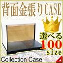 雛人形ケース 背面金張りケース W30cm×D18cm×H18cm