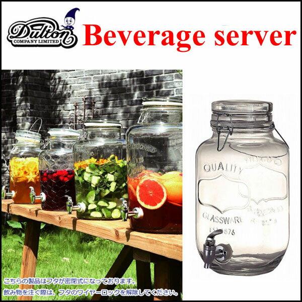 ガラス製ドリンクサーバー BEVERAGE SERVER Ivy