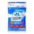 ショッピング商品 【出荷目安2営業日】 ハクバ 強力乾燥剤 キングドライ KMC-33