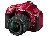 ニコン D5300 18-55 VR II レンズキット レッド