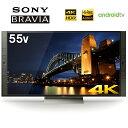 ソニー ブラビア BRAVIA 4K 液晶 テレビ 55V型 KJ-55X9500E Android TV 外付けHDD録画 外付けHDD裏番組録画