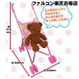 人形用ベビーカー【花柄、ハート柄、ピンク】 02P19Dec15