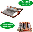 【送料無料】手織り機ニッターズ ルームキャリーバック付き 50cm P11Sep16