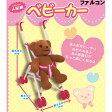 人形用ベビーカー かわいいピンクのくまさん柄 532P15May16