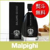 马尔丕基/ 黑葡萄醋barusamo divino dibino (200ml ).[マルピーギ / バルサミコ  バルサモ ディヴィーノ ディビーノ ( 200ml ).]
