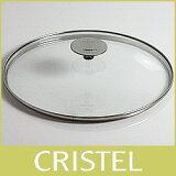 CRISトシリーズ / Lシリーズ 共通  ガラス製蓋 ドームガラスふた 28cm  【smtb-ms】【RCP】.