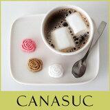 カナスック ( CANASUC ) 角砂糖 ラッピング ローズ シュガー ボックス 180gWrapping Rose Sugar Box 【RCP】.