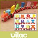 VILAC ( ヴィラック ) 木の おもちゃ / アルファベット トレイン アルファベット M 〜 Z( 熨斗不可 )【RCP】.