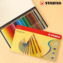 Stabilo ( スタビロ ) 水彩色鉛筆 38色 セットオリジナル ( Original 38C ) 硬質 缶ケース入り .